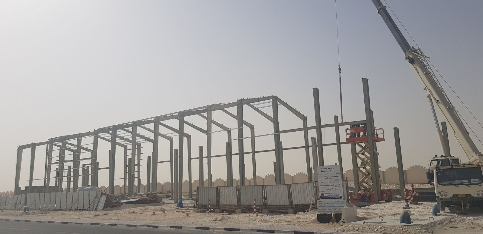 Steel Structure – Al Jaber Steel Co